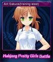 Mahjong Pretty Girls Battle Card 2