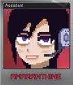 Amaranthine Foil 1