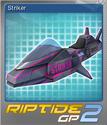 Riptide GP2 Foil 03