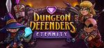 Dungeon Defenders Eternity Logo