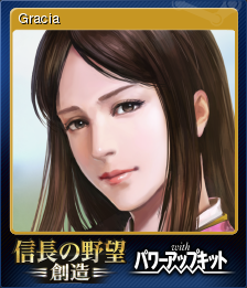 Nobunagas Ambition Souzou with Power Up Kit Card 8