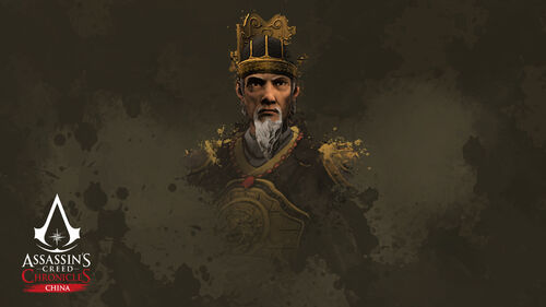 Assassin's Creed Chronicles China Artwork 5