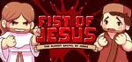 Fist of Jesus Logo