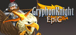 Gryphon Knight Epic Logo