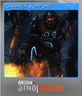 ORION Prelude Foil 2
