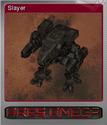 Ares Omega Foil 7
