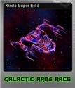 Galactic Arms Race Foil 2