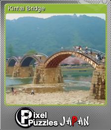 Pixel Puzzles Japan Foil 10