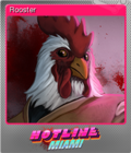 Hotline Miami Foil 6