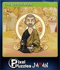 Pixel Puzzles Japan Card 06