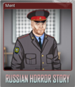 Russian Horror Story Foil 3