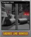 Sacred Line Genesis Remix Foil 3
