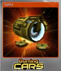 Burning Cars Foil 5