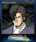 Gunhound EX Card 4