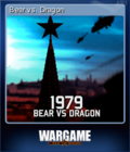 Wargame Red Dragon Card 6