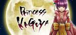 Princess Kaguya Legend of the Moon Warrior Logo