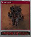 Ares Omega Foil 8