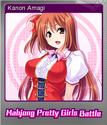 Mahjong Pretty Girls Battle Foil 4