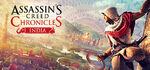 Assassin's Creed Chronicles India Logo