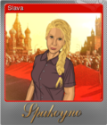 Spakoyno Back to the USSR 2.0 Foil 7