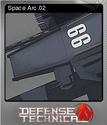 Defense Technica Foil 7