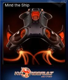Mind the Ship