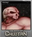 The Rise of Chubtan Foil 3