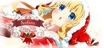 Sakura Santa Logo