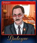 Spakoyno Back to the USSR 2.0 Card 1