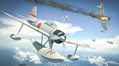 FLYING TIGERS SHADOWS OVER CHINA Artwork 5