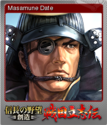 NOBUNAGA'S AMBITION Souzou SengokuRisshiden Foil 04