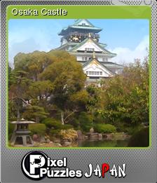 Pixel Puzzles Japan Foil 11