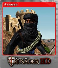 Stronghold Crusader HD Foil 2