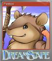 Dreamscape Foil 3