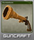 Guncraft Foil 2