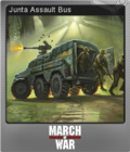 March of War Foil 06