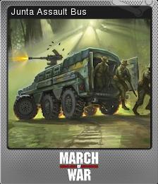 March of War Foil 06