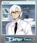Time Tenshi Foil 7