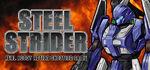 STEEL STRIDER Logo