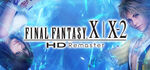 FINAL FANTASY X X-2 HD Remaster Logo