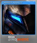 ORION Prelude Foil 1