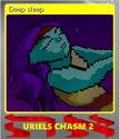 Uriel's Chasm 2 את Foil 2