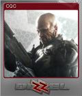 Dizzel Foil 6