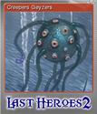 Last Heroes 2 Foil 2