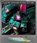 Gunhound EX Foil 8