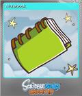 Scribblenauts Unlimited Foil 5