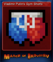 March of Industry Card 1