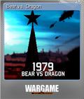 Wargame Red Dragon Foil 6