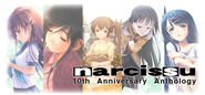 Narcissu 10th Anniversary Anthology Project