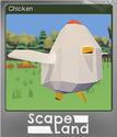 Scapeland Foil 3